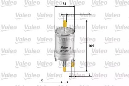 Топливный фильтр 587030 VALEO