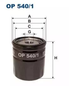 Масляный фильтр OP540/1 FILTRON