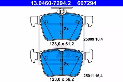Комплект тормозных колодок, дисковый тормоз 13.0460-7294.2 ATE