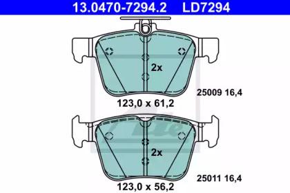 Комплект тормозных колодок, дисковый тормоз 13.0470-7294.2 ATE